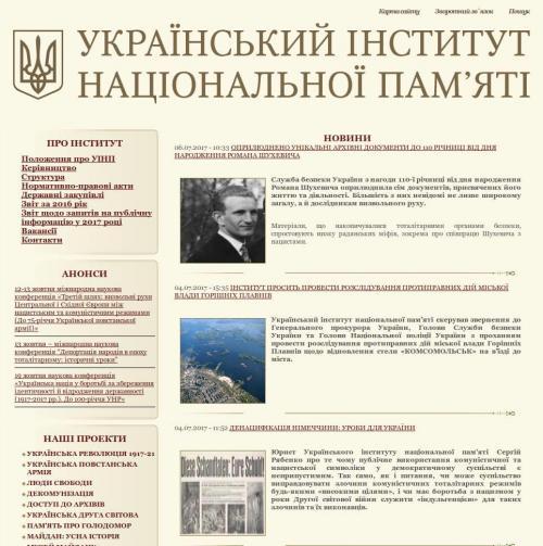 "Screenshot der Website des ""Instituts des nationalens Gedächtnis"""