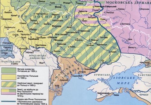 Karte der Ukraine bis 1634