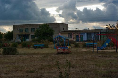 Kinderspielplatz in Mirnoje