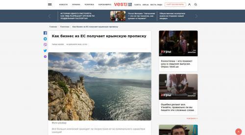 Krim - europäische Unternehmen