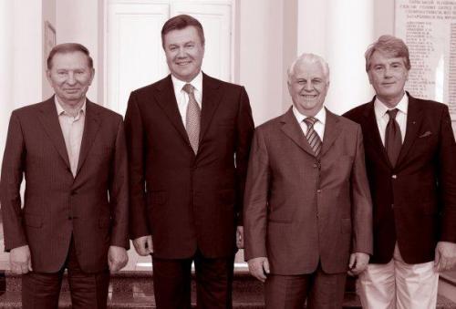 Ex-Präsidenten der Ukraine: Leonid Kutschma, Wiktor Janukowytsch, Leonid Krawtschuk, Wiktor Juschtschenko