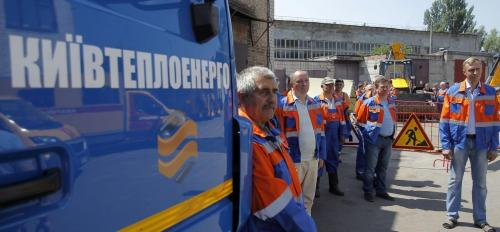 Kyjiwteploenerho - Kiewteploenergo