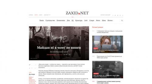 Majdan - Leben im Gestern