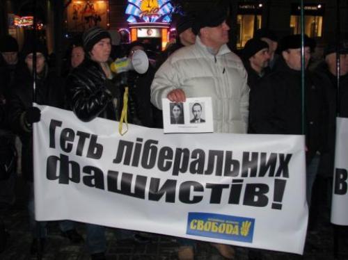 Demonstration vor der deutschen Botschaft in Kiew