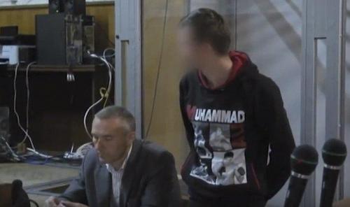 Lwiw: Verdächtiger steht vor Gericht