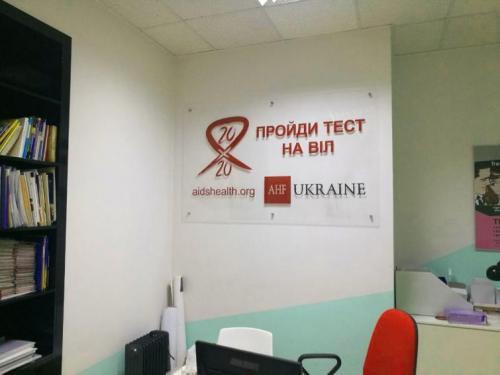 Mach einen HIV-Test