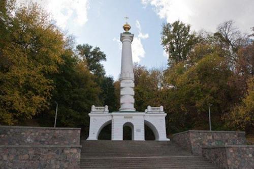 Denkmal für die Gewährung des Magdeburger Recht in Kiew