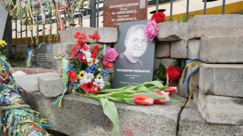 Wolodymyr Melnychuk war der letzte, der am 20. Februar 2014 auf dem Majdan getötet wurde.