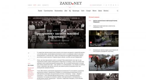 Markt der Massenmedien in der Ukraine