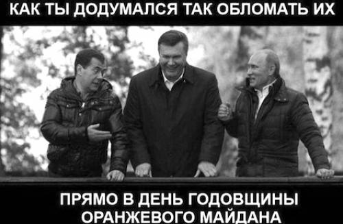 Dmitri Medwedjew und Wladimir Putin zu Wiktor Janukowytsch: Wie bist du nur darauf gekommen, sie so vorzuführen, direkt am Jahrestag der Orangen Revolution?
