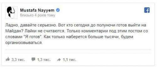 Facebookpost von Mustafa Najem