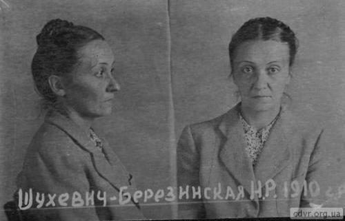 Natalja Beresynska - Roman Schuchewytschs Frau