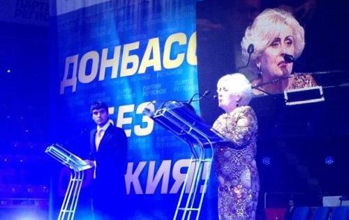 Nelja Schtepa, Ex-Bürgermeisterin von Slawjansk/Slowjansk, Auftritt mit Nikolaj Lewtschenko für die Partei der Regionen