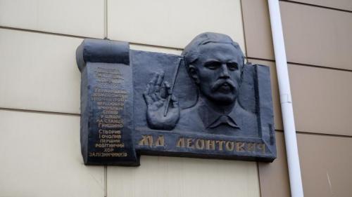 Nikolaj Leontowitsch (Mykola Leontowytsch) aus Pokrowsk