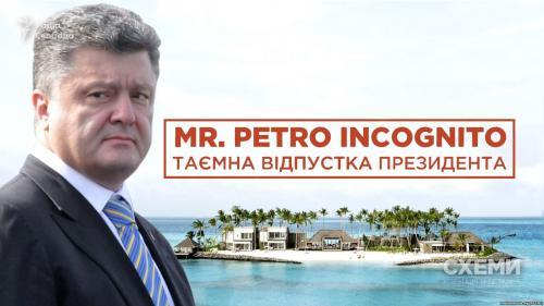 Mr. Petro Incognito: Der geheime Urlaub des Präsidenten
