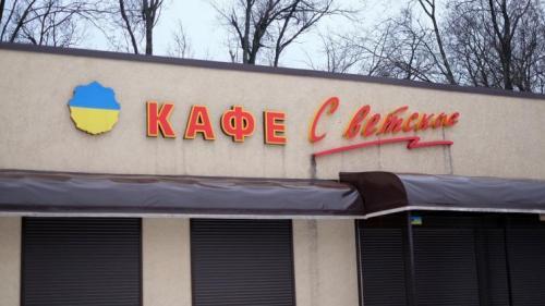 Café in Pokrowsk: einst sowjetisch, heute mondän