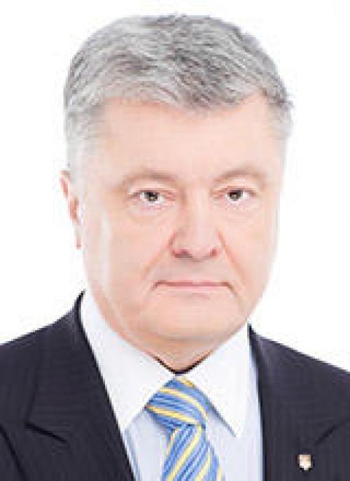 Poroschenko, Petro Olexijowytsch