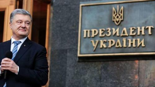 Poroschenko vor dem Präsidialamt