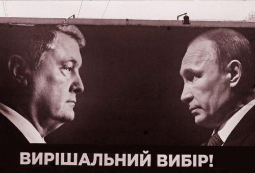 Petro Poroschenko gegen Wladimir Putin - Entscheidende Wahl!