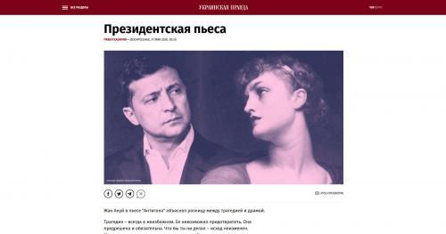 Präsidentisches Theater - Wolodymyr Selenskyj / Wladimir Selenski