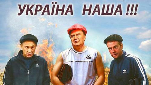 Wladimir Putin, Dmitrij Medwedjew, Wiktor Janukowitsch