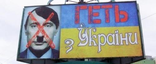 Putin raus aus der Ukraine