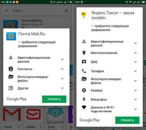 Rechte der Androidapplikationen von Mail.ru und Yandex Taxi