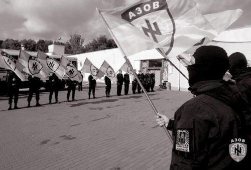 Regiment Asow - Nationaler Korpus