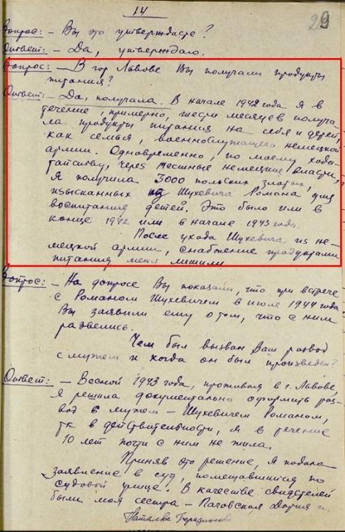 Roman Schuchewytsch Protokoll 2