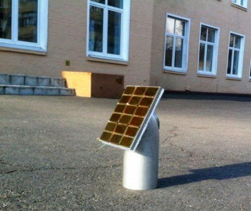 ukrainisches Solarpanel Kirowograd