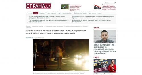 Straßenstrich / Straßenprostitution in Kiew, Ukraine