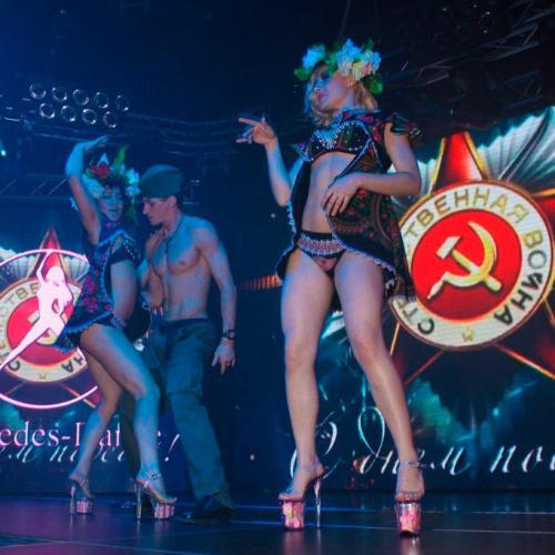 Striptease zum Tag des Sieges
