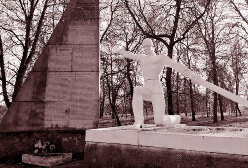 Denkmal in Sudtsche
