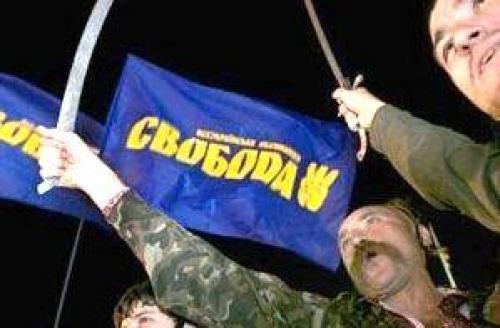 Swoboda Kosaken
