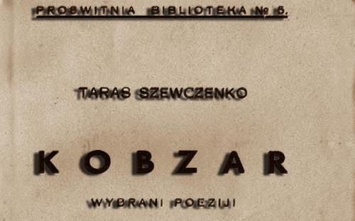 """""""Kobsar"""" von Taras Schewtschenko auf Ukrainisch mit lateinischen Buchstaben"""