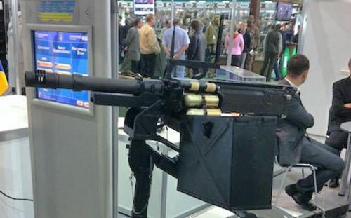 automatischer UAG-40-Granatwerfer