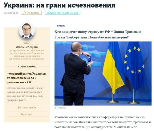 Ukraine: Kurz vor dem Verschwinden