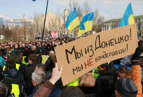 Ukraine der zwei Geschwindigkeiten