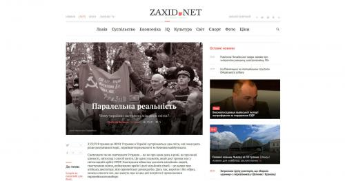 Ukraine: parallele Realität