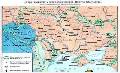 ukrainische Karte zu den ukrainischen Ländereien am Anfang des 20. Jahrhunderts
