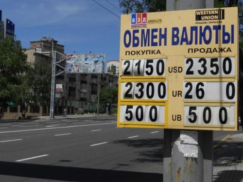 Währungskurse in Donezk