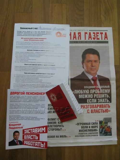 Wahlkampf Wladimir Poddubnyj 2012