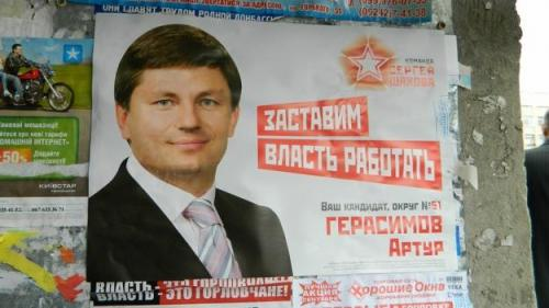 Wahlkampfplakat Artur Gerassimow 2012