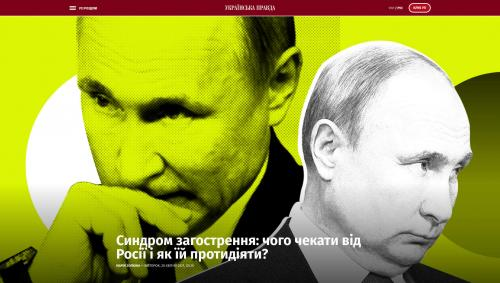 Rückfallsyndrom: Was ist von Russland erwarten und wie kann dem die Stirn geboten werden?