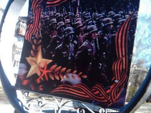 Wehrmachtssoldaten umrahmt vom Georgsband
