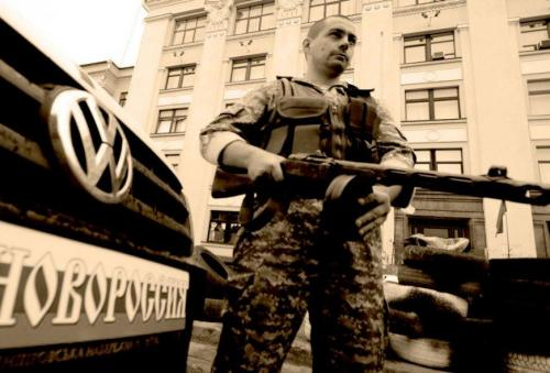 Wie Neurussland den russischen Nationalismus wiederbelebt