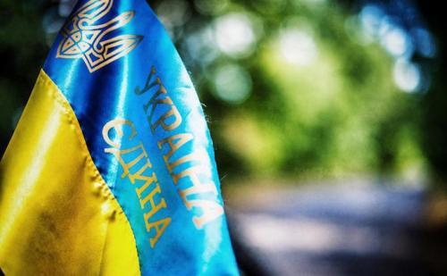 auf der Suche nach der eigenen Ukraine
