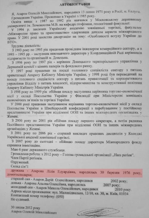 Autobiographie von Olexij Asarow