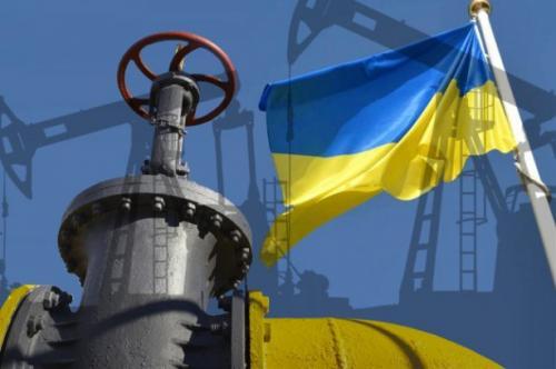 Erdöl- und Erdgasförderung in der Ukraine