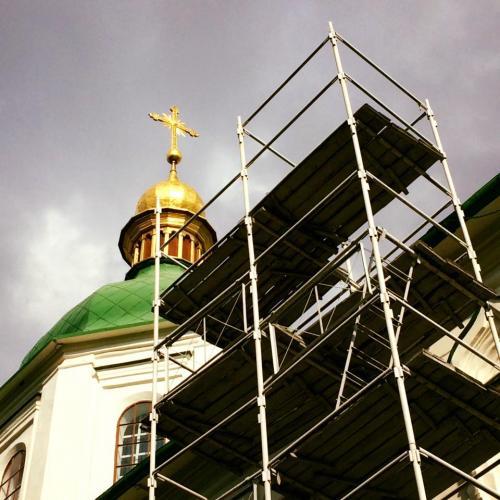 Kathedrale im Gerüst: Der real existierenden Ukraine zum 25.